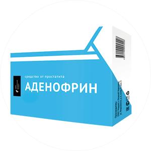 Аденофрин в Москве