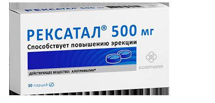 Рексатал в Москве
