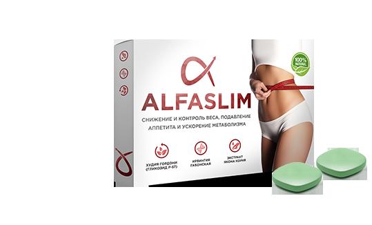 Альфа Слим - таблетки для похудения в Кургане