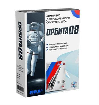 Орбита-08 в Москве