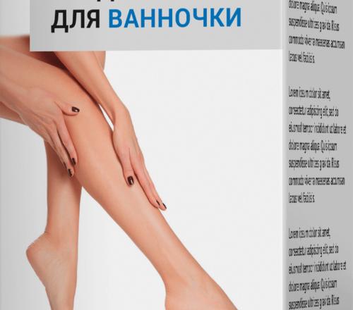АКВАФИТ от грибка в Москве