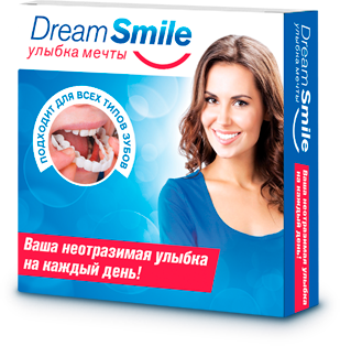 Виниры DREAM SMILE в Москве