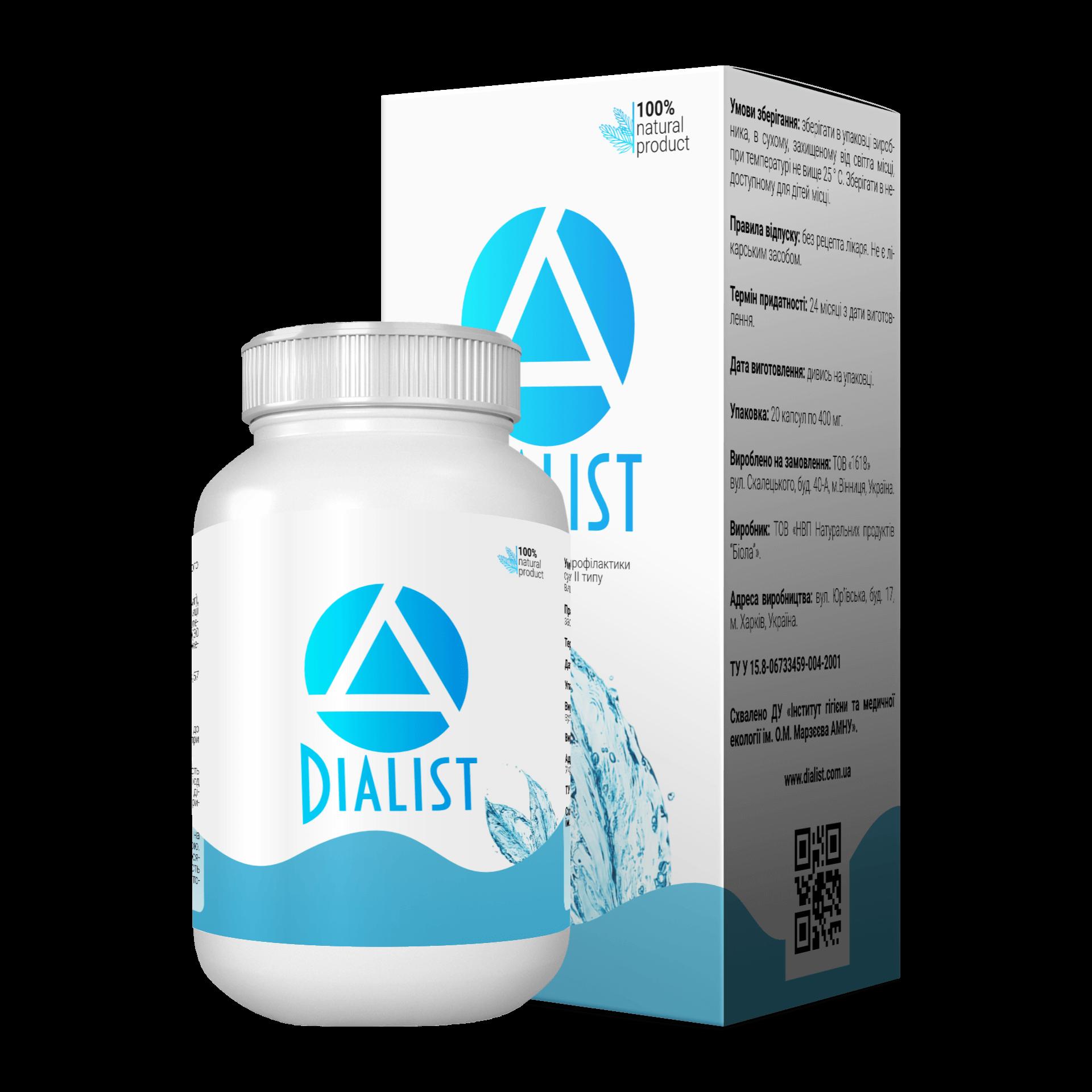DIALIST натуральное от диабета в Щекине