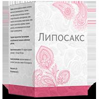Липосакс средство для похудения в Ижевске