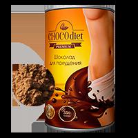 Choco Diet - шоколадная диета в Бийске