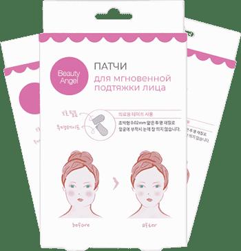 Beauty Angel (Бьюти Эйнджел) в Москве
