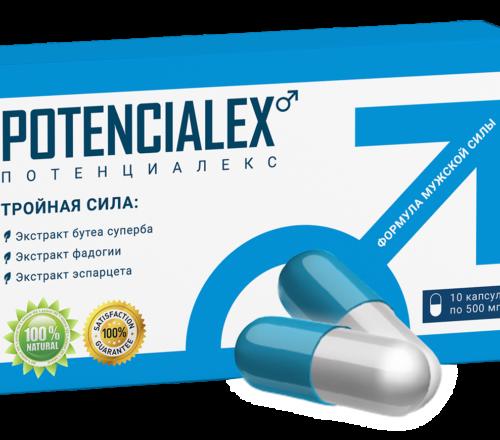 Potencialex (Потенциалекс) в Москве