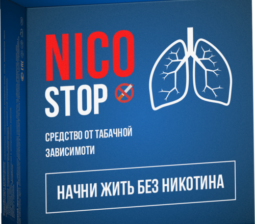 Nicostop (Никостоп) в Москве