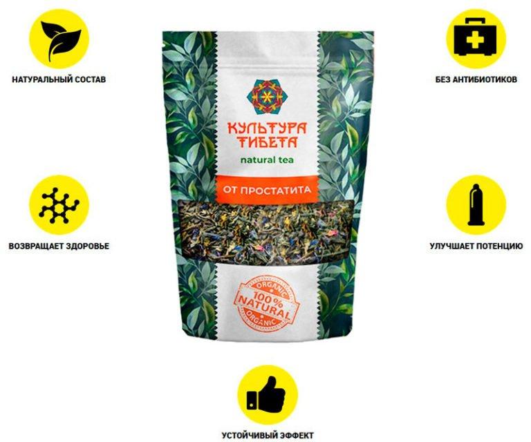 Культура Тибета чай от простатита в Балашихе