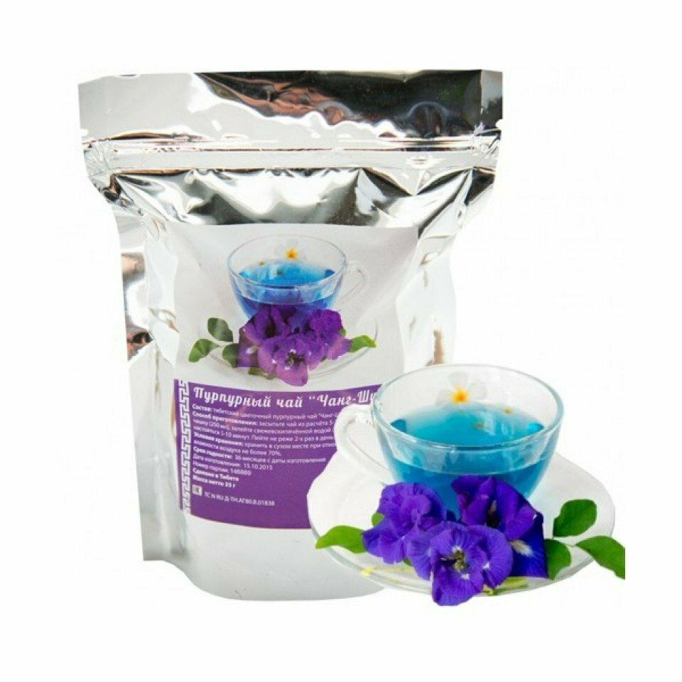 Пурпурный чай Purple Tea Forte в Павлодаре