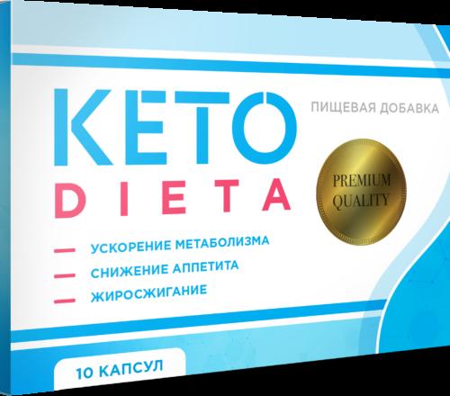 KetoDieta (Кето Диета) в Москве