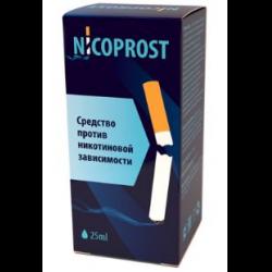 Nicoprost в Москве